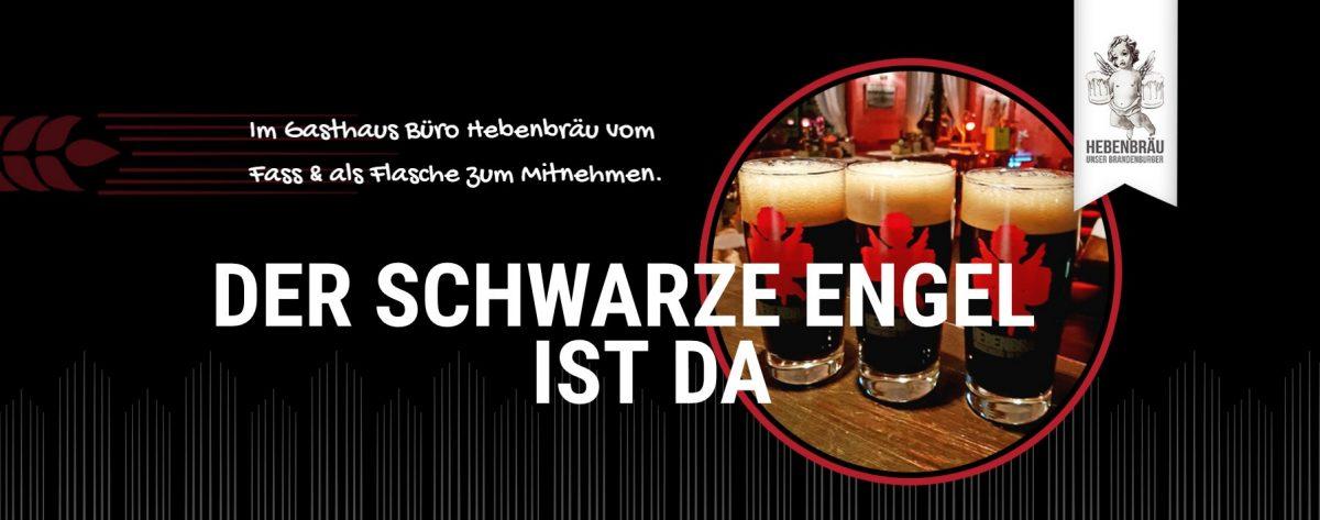 schwarzer_engel_contentbanner